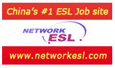 University in GUANGXI --5500RMB-3 POSITIONS- FEB START