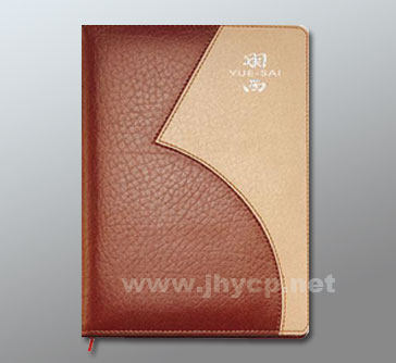 Notebook Printing | Hardcover Notebook Printing | notebooks printing company