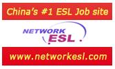 University in Shaanxi -4500RMB-3 POSITIONS- FEB START