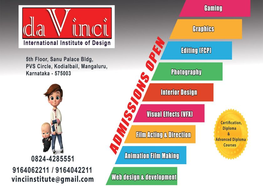 Vfx animation institute in mangalore,karnataka