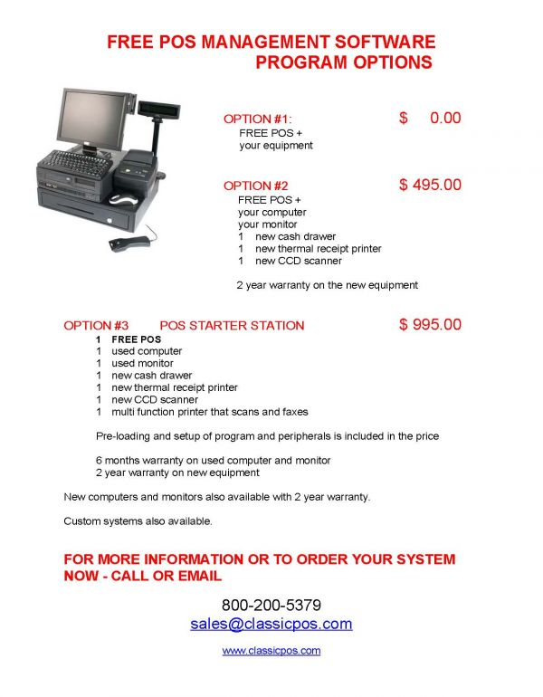 FREE retail pos software to help run your store