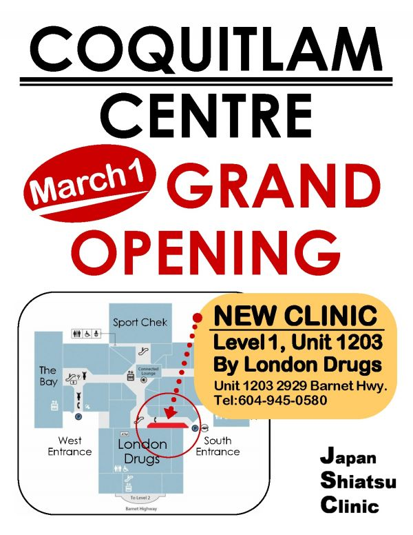 Coquitlam Clinic Grand Opening on March 1st