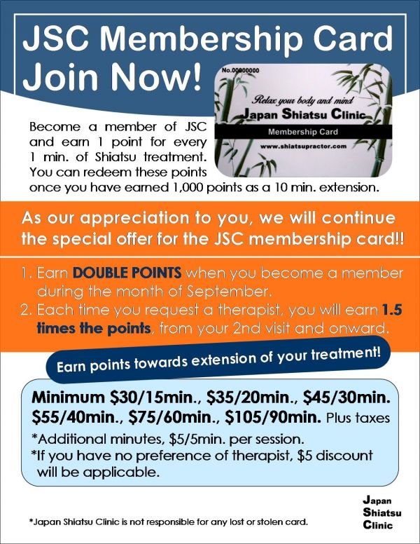 JSC Membership Card Join Now!