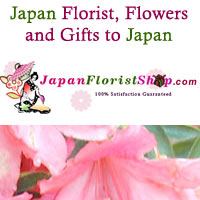 Flower Time for Japan People