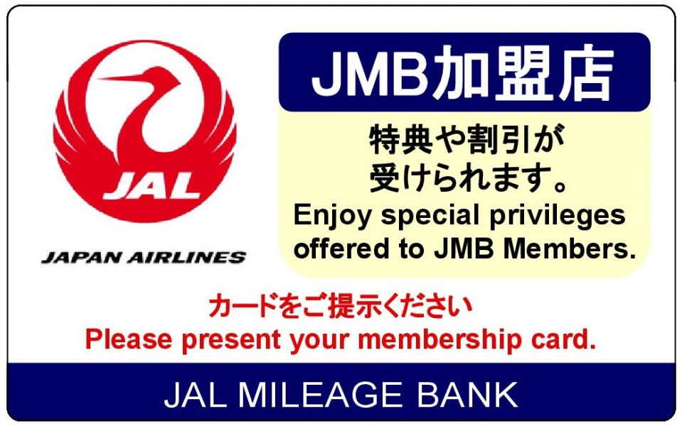 Special offer for those who have JAL membership card!